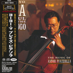 Yo-Yo Ma - Soul Of The Tango: The Music of Astor Piazzolla (1997) [Japanese Reissue 2003] PS3 ISO + Hi-Res FLAC