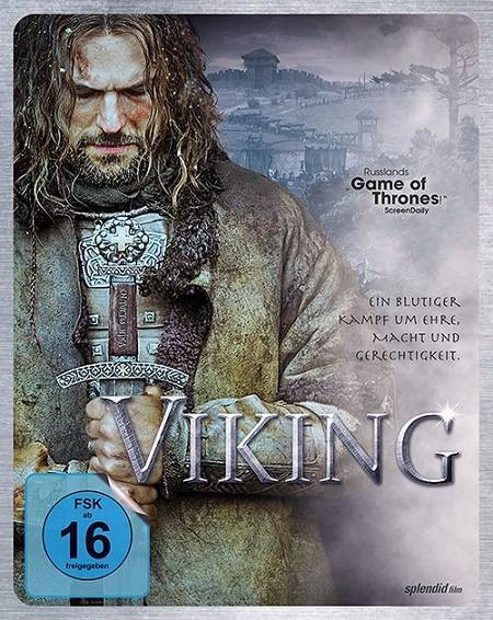 Viking (2016) [Extended Edition] / AvaxHome