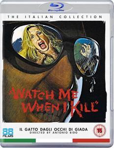 Il gatto dagli occhi di giada / Watch Me When I Kill (1977)