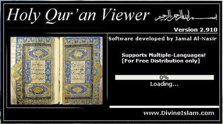 Portable Quran Viewer v2.91