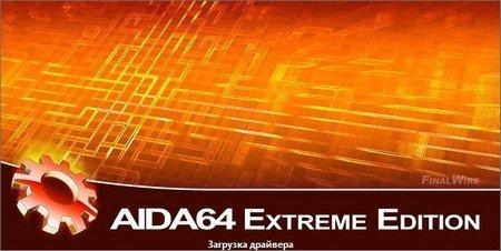AIDA64 Extreme Edition 1.80.1462 Beta Multilanguage