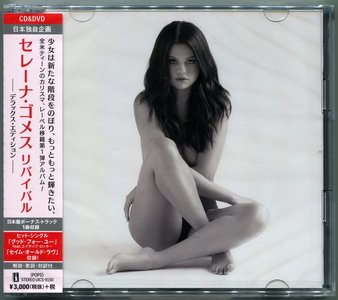 Selena Gomez - Revival (2015) {Deluxe Edition, Japan}