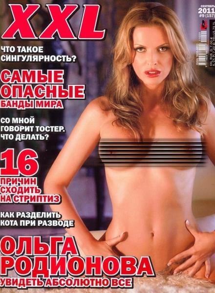 XXL - September / 2011 (Russia)