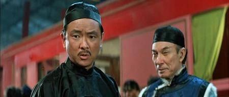 Shanghai Express / Foo gwai lit che (1986)