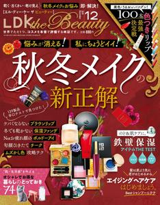 LDK the Beauty – 10月 2019