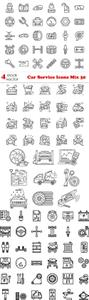 Vectors - Car Service Icons Mix 30