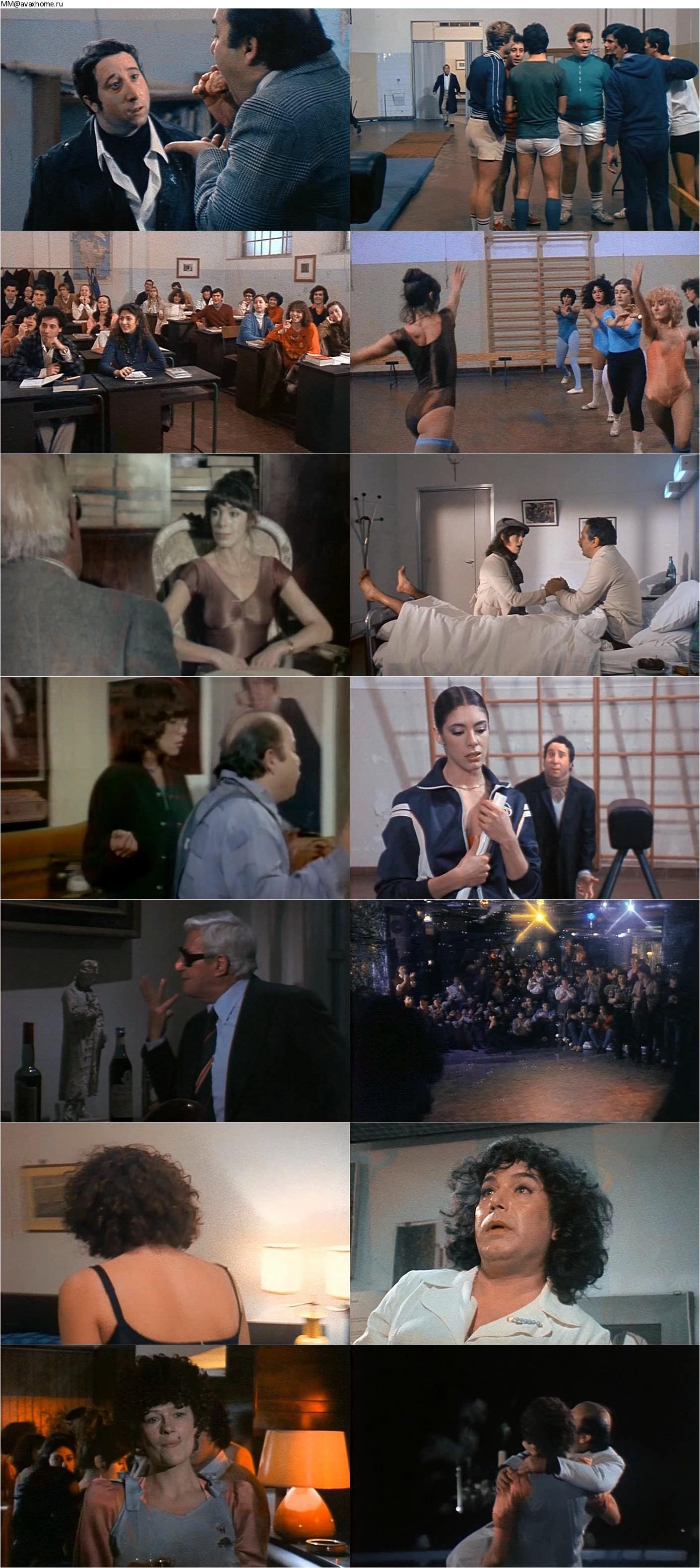 L'insegnante balla... con tutta la classe (1979) Flotte Teens und Sex nach Noten [Uncut]
