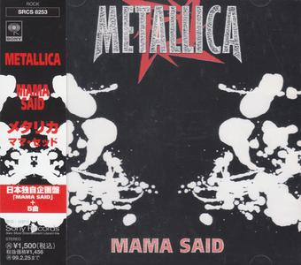 Metallica - Mama Said (Japan CD5) (1996) {Sony}