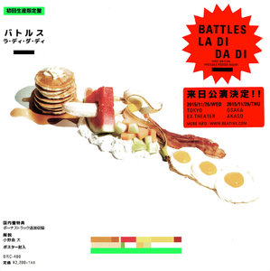 Battles - La Di Da Di (2015) [Japanese Edition]