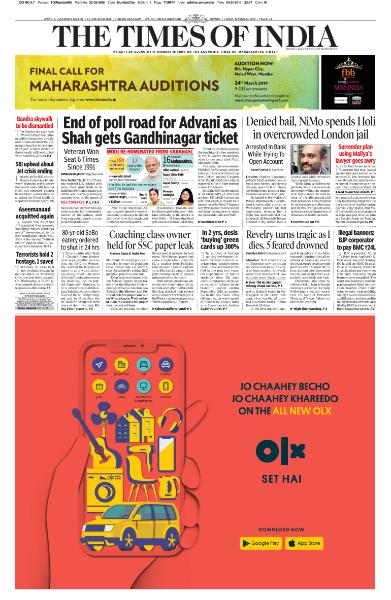 The Times of India (Mumbai edition) - March 22, 2019 / AvaxHome