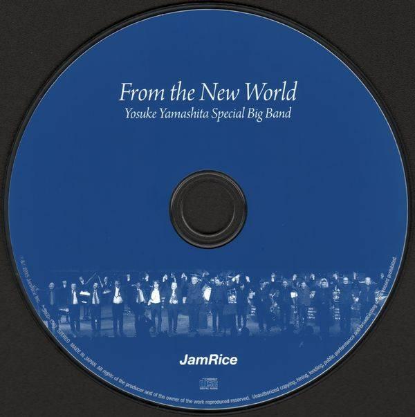 Yosuke Yamashita Special Big Band - From The New World (2015) {Japan}