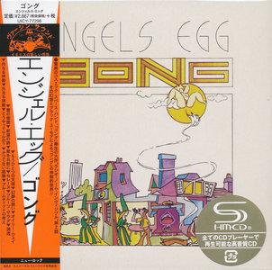 Gong - Angel's Egg (1973) [2015, Universal Music Japan, UICY-77296]