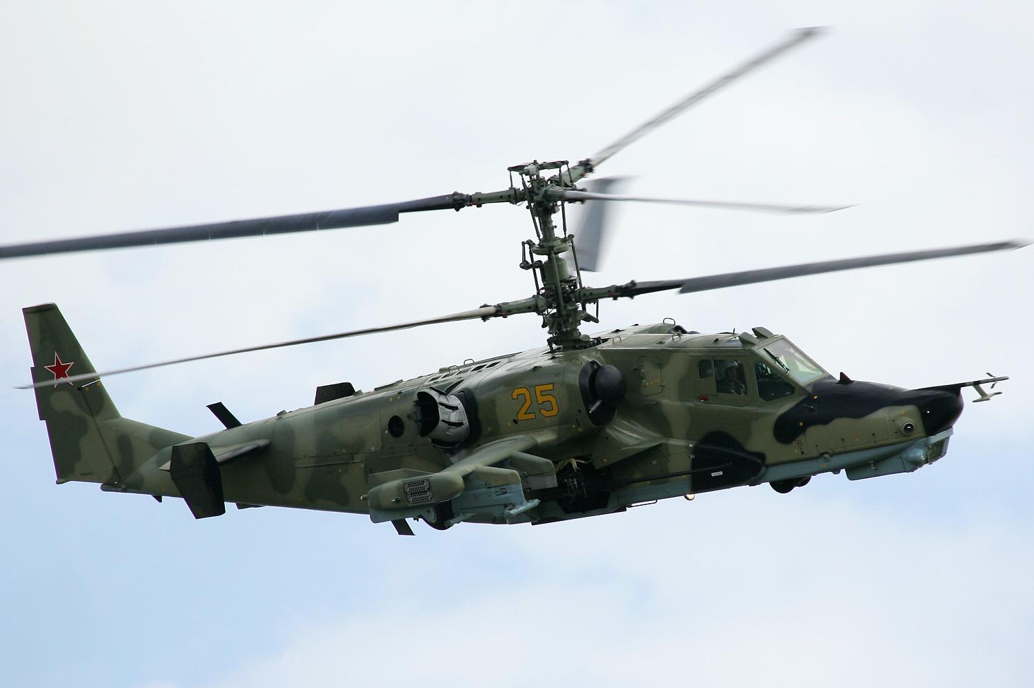 Ka-50 Hokum A