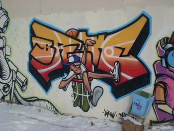 Beautiful grafiti the pact № 1