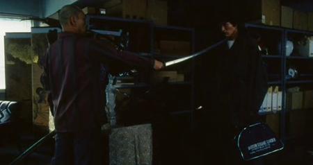 Pornostar / Tokyo Rampage (2000)