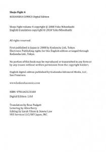 Kodansha-Shojo Fight 4 2021 Hybrid Comic eBook