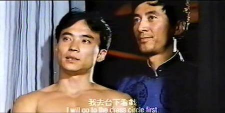 Slaughter in Xian / Xian sha lu (1987)
