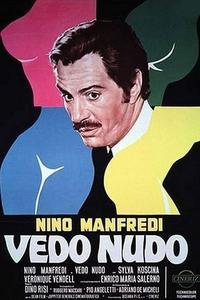 I See Naked (1969)