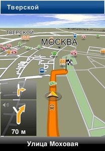 Navigon Mobile Navigator Russia v1.8.0 iPhone iPod Touch iPad (2011)