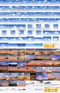 Tenkei Kobo. Textures Series - CS16 Sky