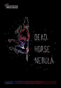 Dead Horse Nebula (2018)