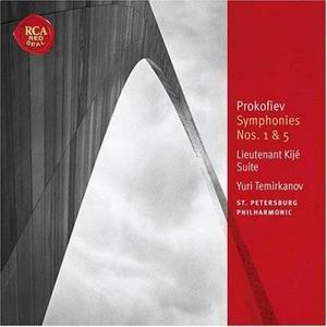 Prokofiev: Lieutenant Kijé Suite; Symphonies Nos 1 & 5
