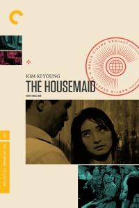 The Housemaid / Hanyo (1960) [Criterion Collection]