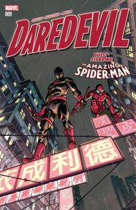 Daredevil 009 2016 2 covers Digital Zone-Empire