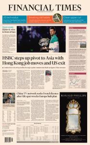 Financial Times Europe - February 22, 2021