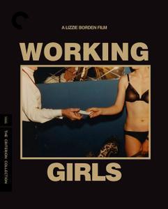 Working Girls (1986) [Criterion]