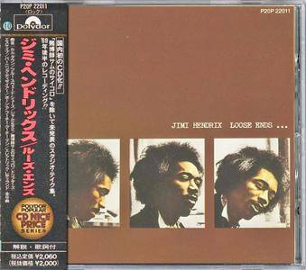 Jimi Hendrix - Loose Ends (1974) Repost