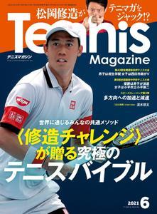 月刊テニスマガジン – 4月 2021