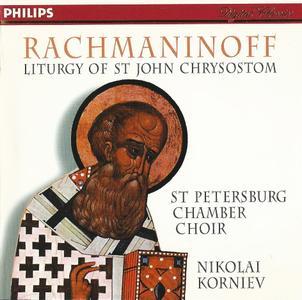 St. Petersburg Chamber Choir, Nikolai Korniev - Rachmaninov: Liturgy of St John Chrysostom (1995)