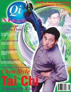 Qi Magazine 56