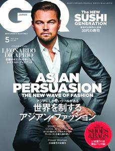GQ Japan - 5月 2016