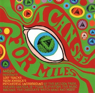 Various Artists - Mojo Presents I Can See For Miles