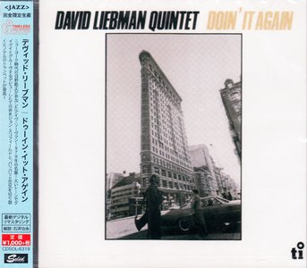 David Liebman Quintet - Doin' It Again (1979) {2015 Japan Timeless Jazz Master Collection Complete Series}