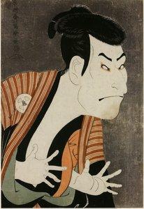 The Art of Toshusai Sharaku