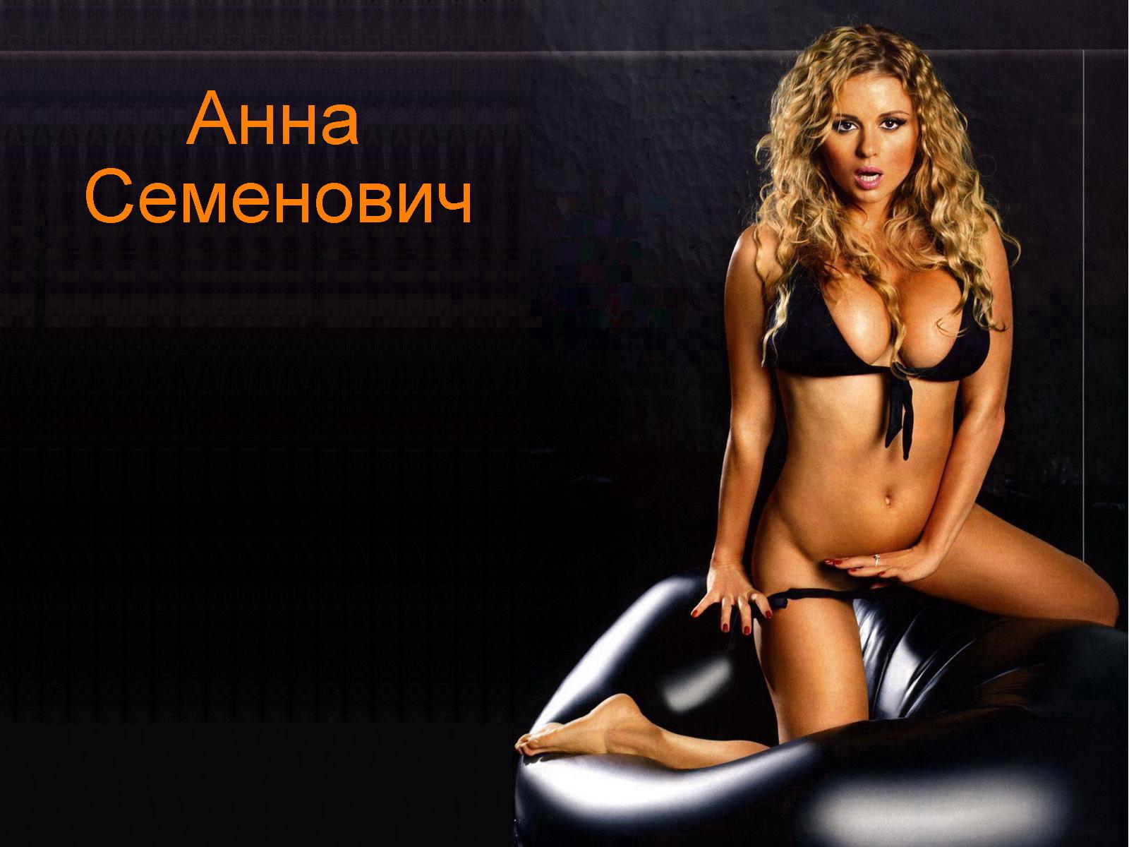 Голые знаменитости русские актрисы и певицы — 15
