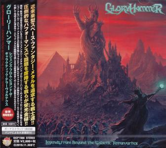 GloryHammer - Legends From Beyond The Galactic Terrorvortex (2019) [Japanese Ed.]