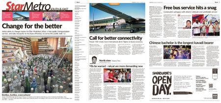 The Star Malaysia - Metro South & East – 21 February 2019