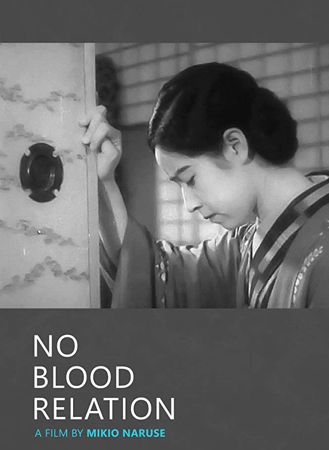 No Blood Relation (1932) Nasanunaka
