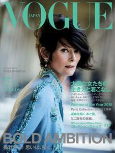 Vogue Japan - 1月 2019