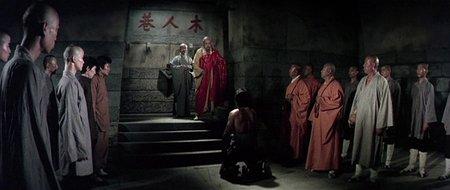 Shaolin Wooden Men/Shao Lin mu ren xiang (1976)