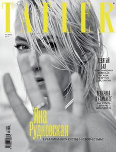 Tatler Russia - Ноябрь 2019