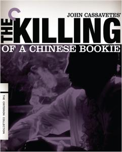 The Killing of a Chinese Bookie (1976) [Criterion Collection]
