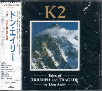 Don Airey - K2: Tales Of Triumph And Tragedy (1988) {Japan 1st Press}