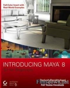 Introducing Maya 8: 3D for Beginners (Repost)