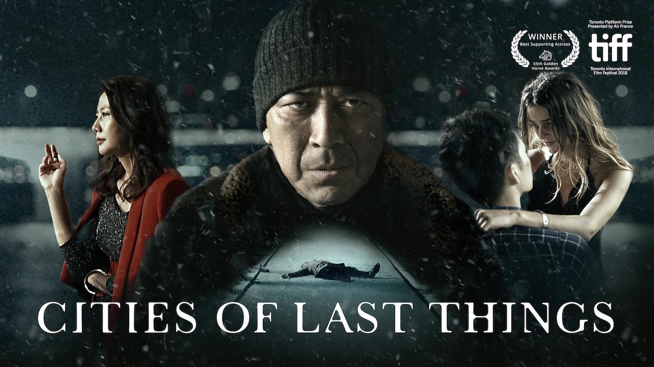 Cities of Last Things (2019)