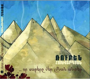 Rouben/Ruben Hakhverdyan - ...that our mountains are not left orphan - 2012